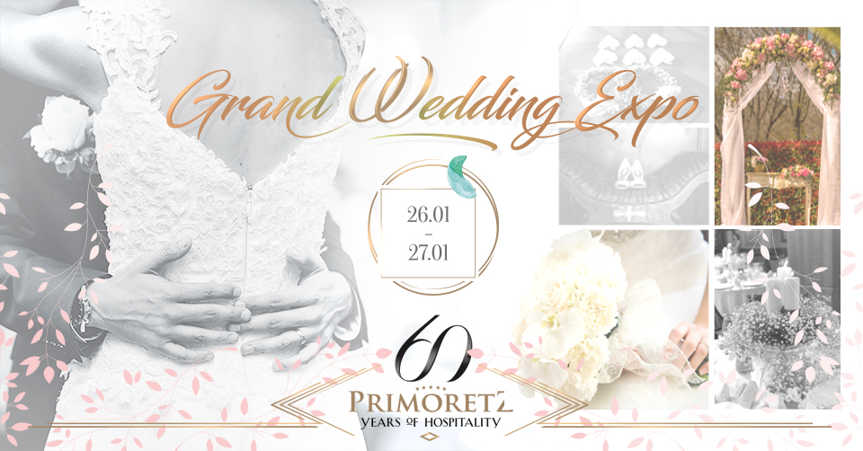 DJ Service на Grand Wedding Expo 26-27.01.2019